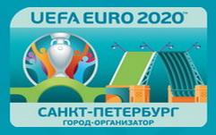 UEFA2020