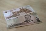 О порядке обмена валюты для иностранных граждан в КНДР